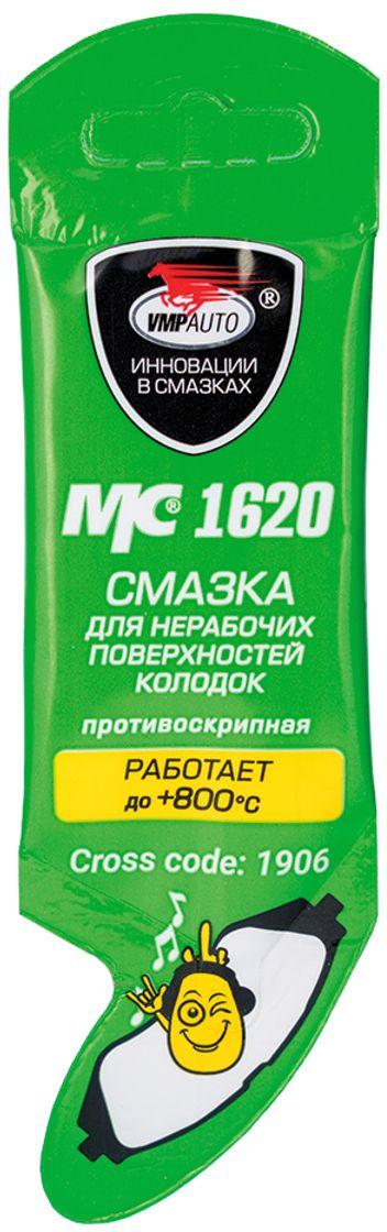 """Смазка противоскрипная для колодок суппортов """"МС 1620"""", 5гр"""
