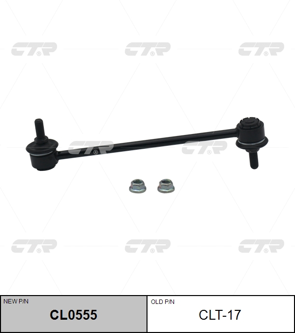 4883048010/ CLT17 Стойка стабилизатора CTR
