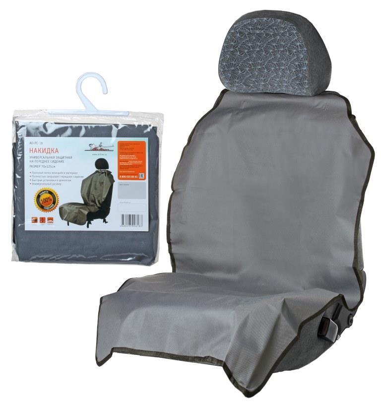 Накидка защитная на переднее сиденье, 70х125 см (AO-PC-16)