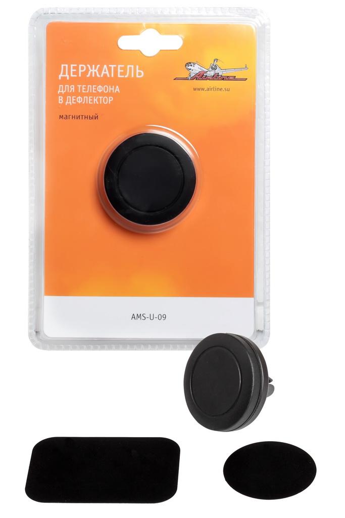Держатель для телефона в дефлектор магнитный (AMS-U-09)