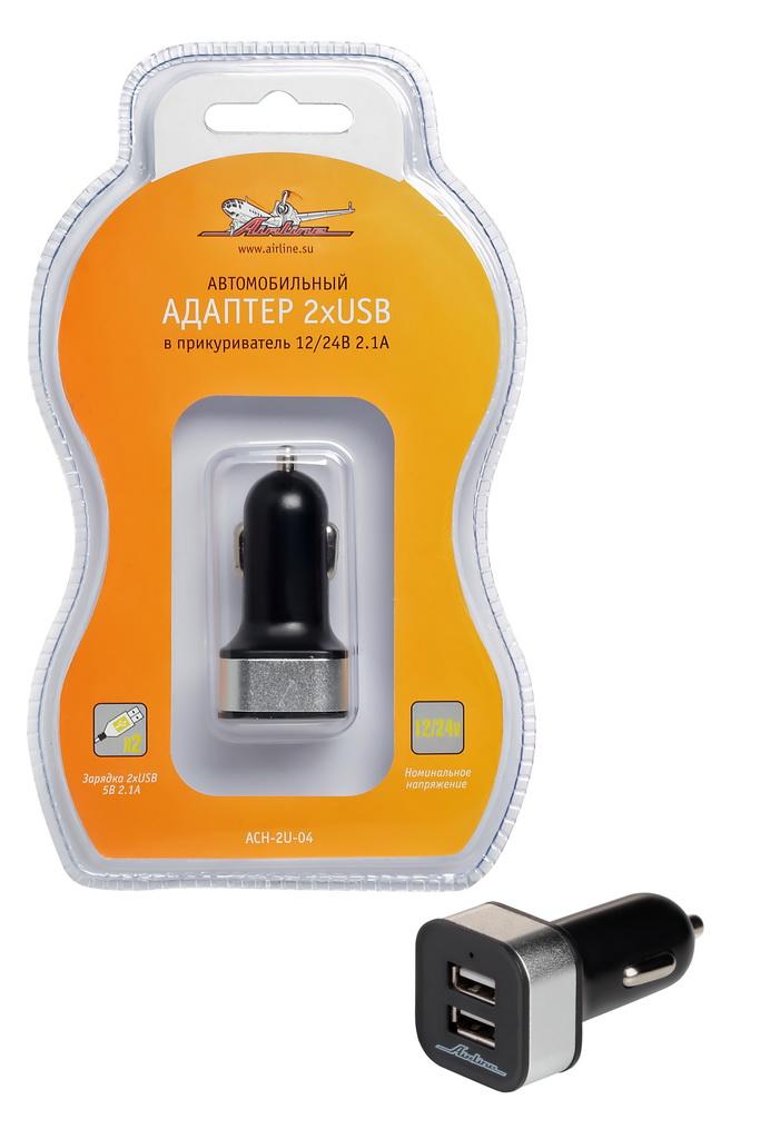 Адаптер автомобильный 2хUSB 2.1А в прикуриватель 12/24В (ACH-2U-04)