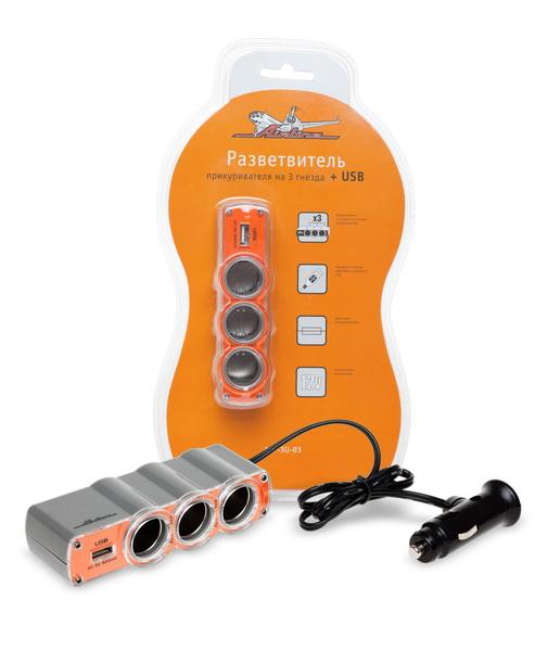 Прикуриватель-разветвитель на 3 гнезда + USB (оранжевый) (ASP-3U-03)