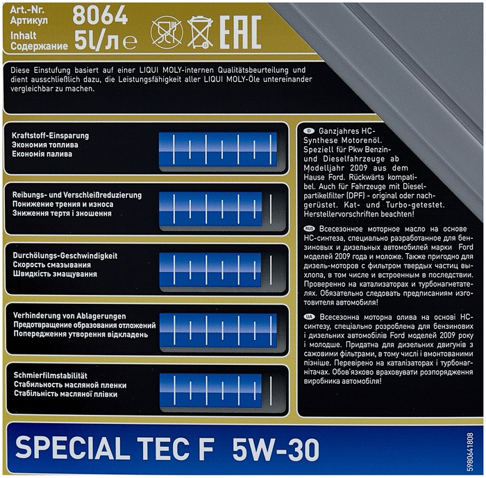 Liqui Moly Leichtlauf Special Tec F SAE 5W-30