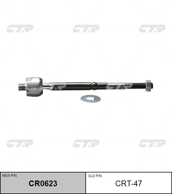 4550359045/ CRT47 Тяга Рулевая CTR