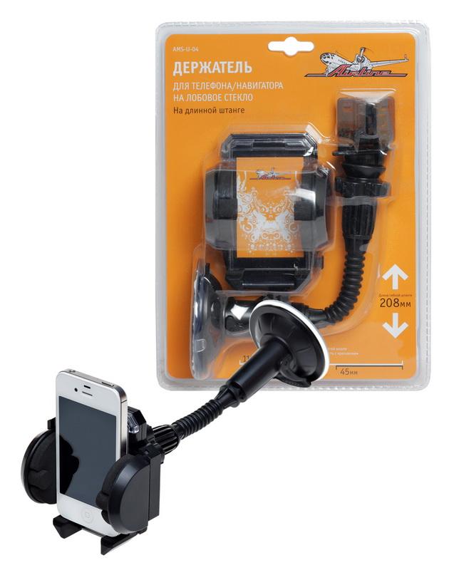 Держатель для телефона/навигатора присоска на лобовое стекло на длинной штанге (AMS-U-04)