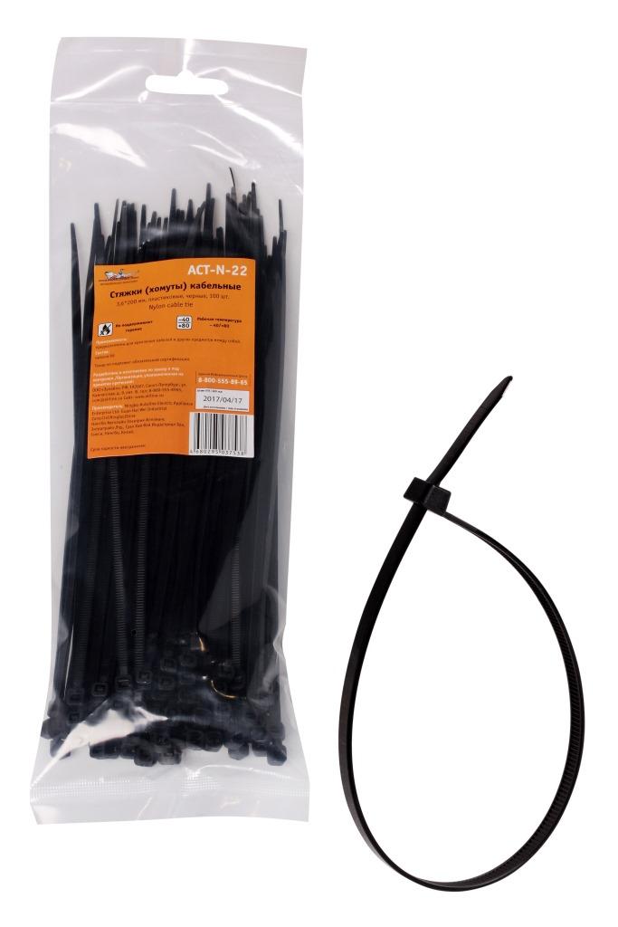 Стяжки (хомуты) кабельные 3,6*200 мм, пластиковые, черные, 100 шт. (ACT-N-22)