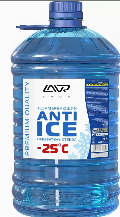 "Жидкость стеклоомывателя, зимняя (-10) ""Anti Ice"", 3,9л"