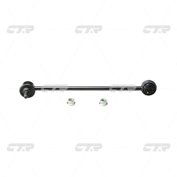 4882006030/ CLT15 Стойка стабилизатора CTR
