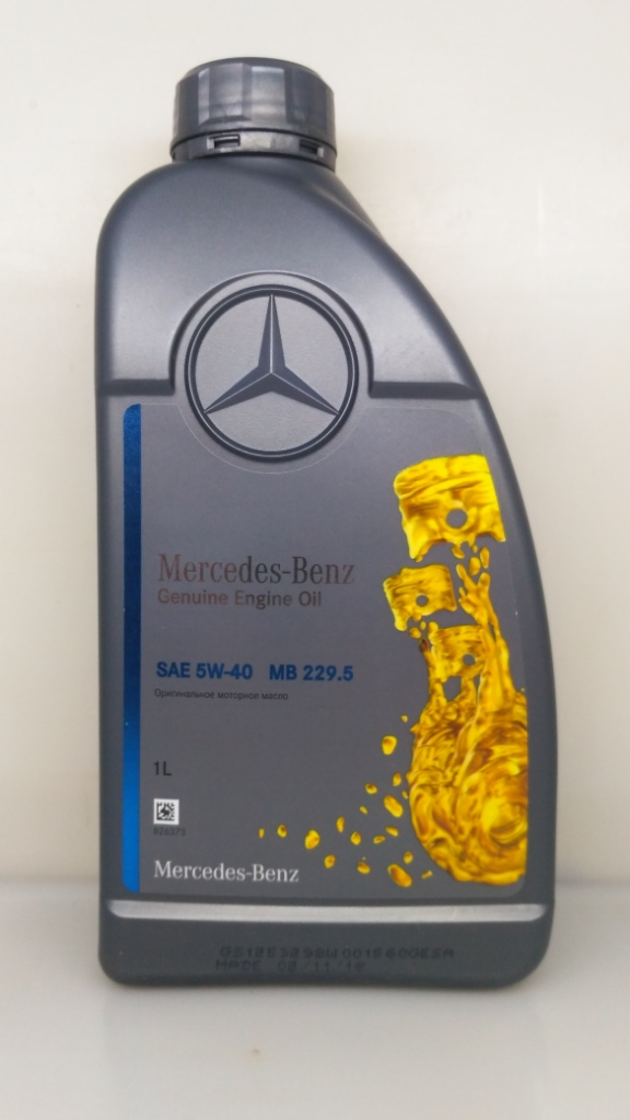 Оригинальное моторное масло Mercedes-AMG High Perfomance Engine Oil SAE 0W-40 MB 229.5
