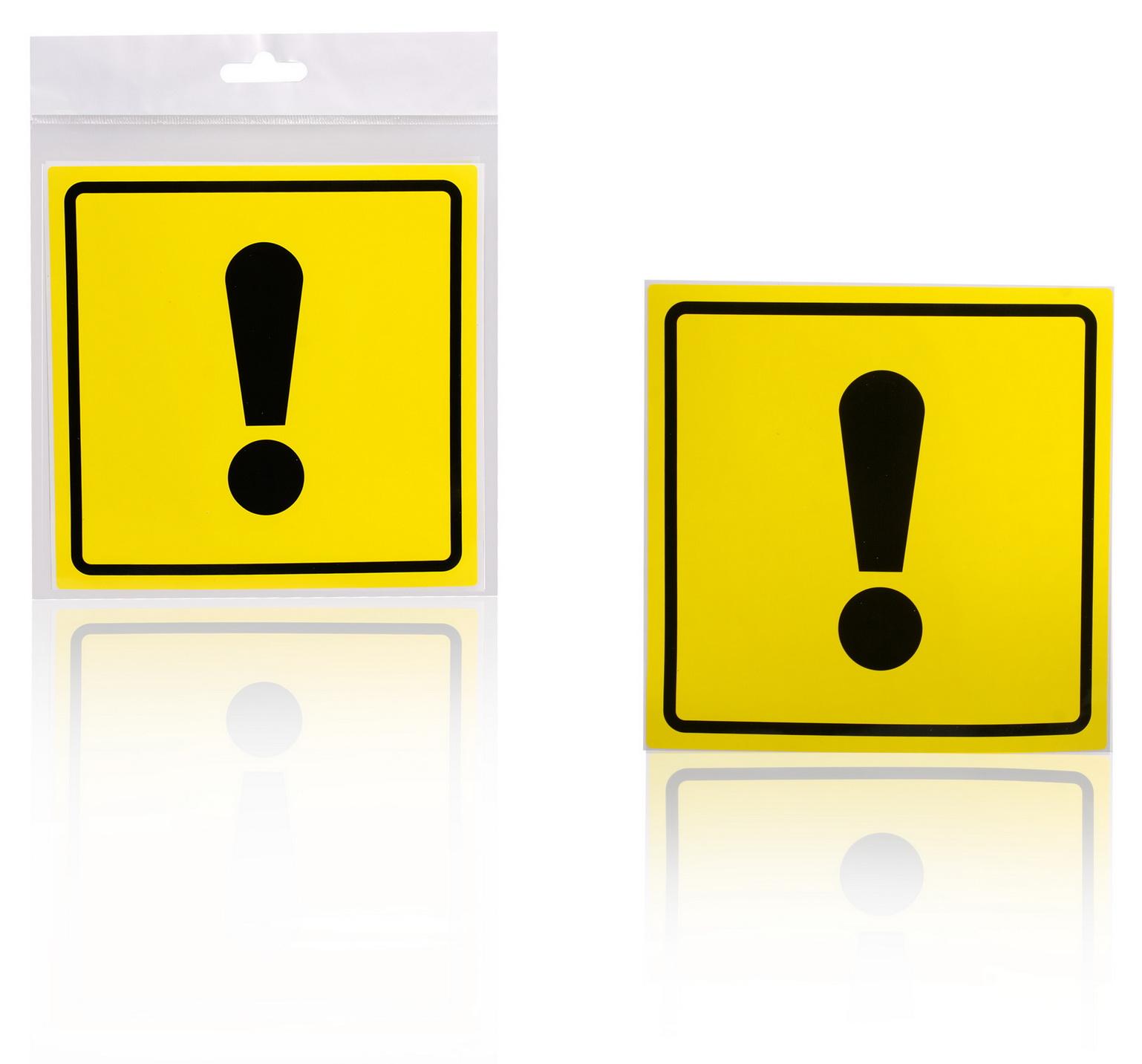 """Знак """"Начинающий водитель"""" ГОСТ, внутренний, самоклеящийся (150*150 мм), в уп. 1шт. (AZN11)"""