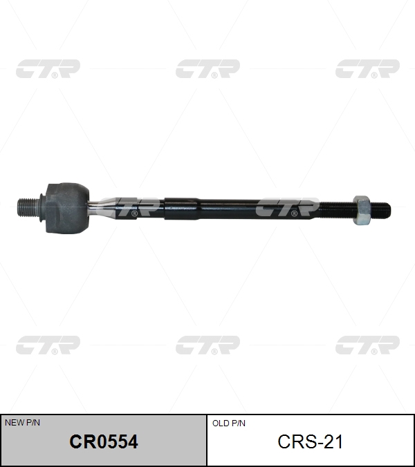 CRS-21 тяга рулевая Suzuki Wagon R RB310/RB413 97 crs21