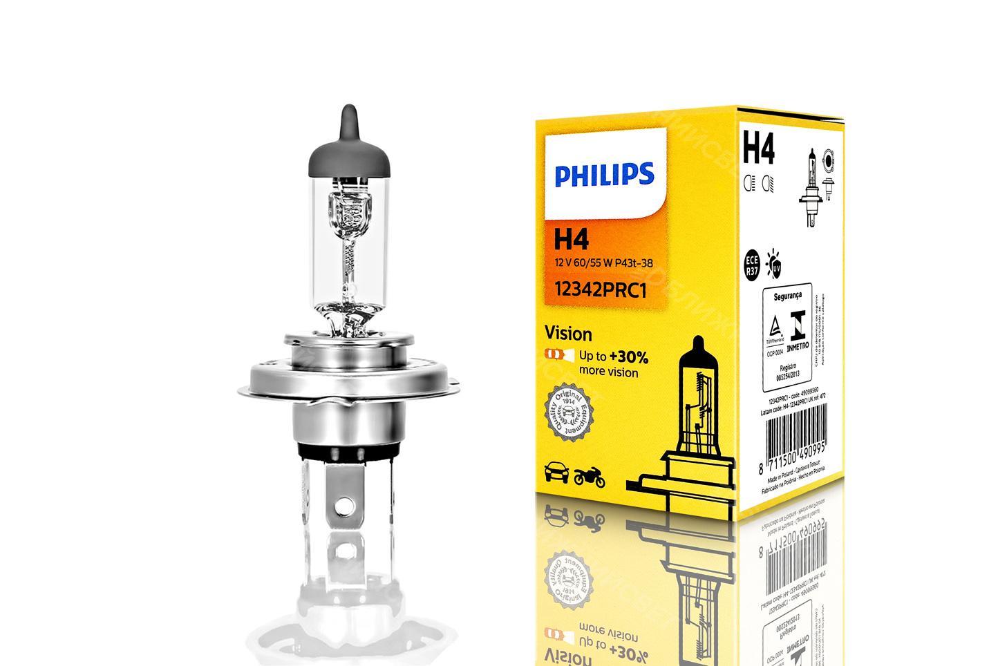 лампа H4 12V (60/55W)