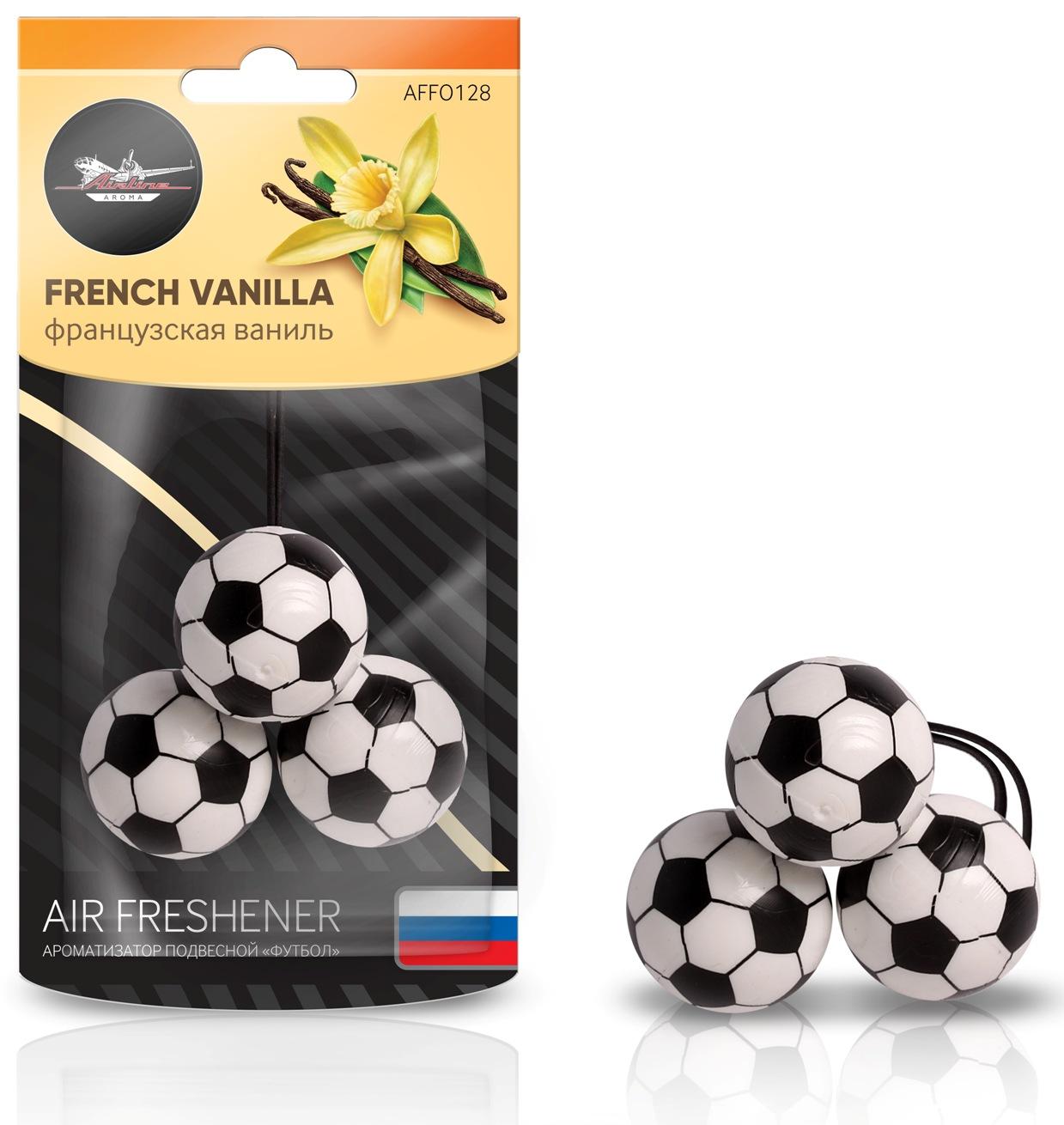 Ароматизатор подвесной Футбол французская ваниль (AFFO128)