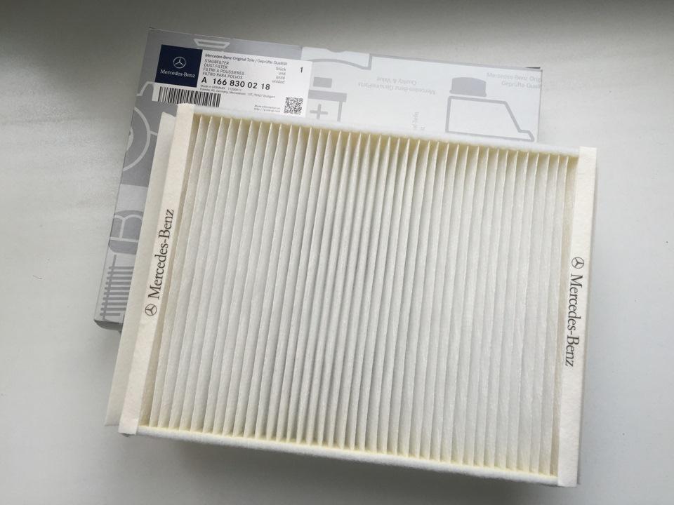 Фильтр салона, пылевой