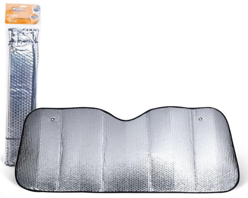 Шторка солнцезащитная 60 см на лобовое стекло (60*125*60*125 см) (ASPS-60-01)