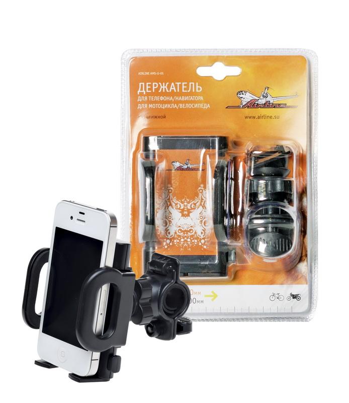 Держатель для телефона/навигатора для мотоцикла/велосипеда раздвижной (AMS-U-05)