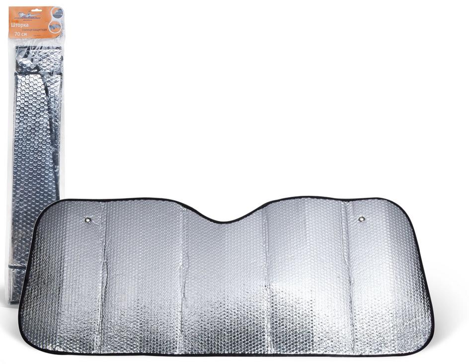 Шторка солнцезащитная 70 см на лобовое стекло (70*120*70*135 см) (ASPS-70-02)