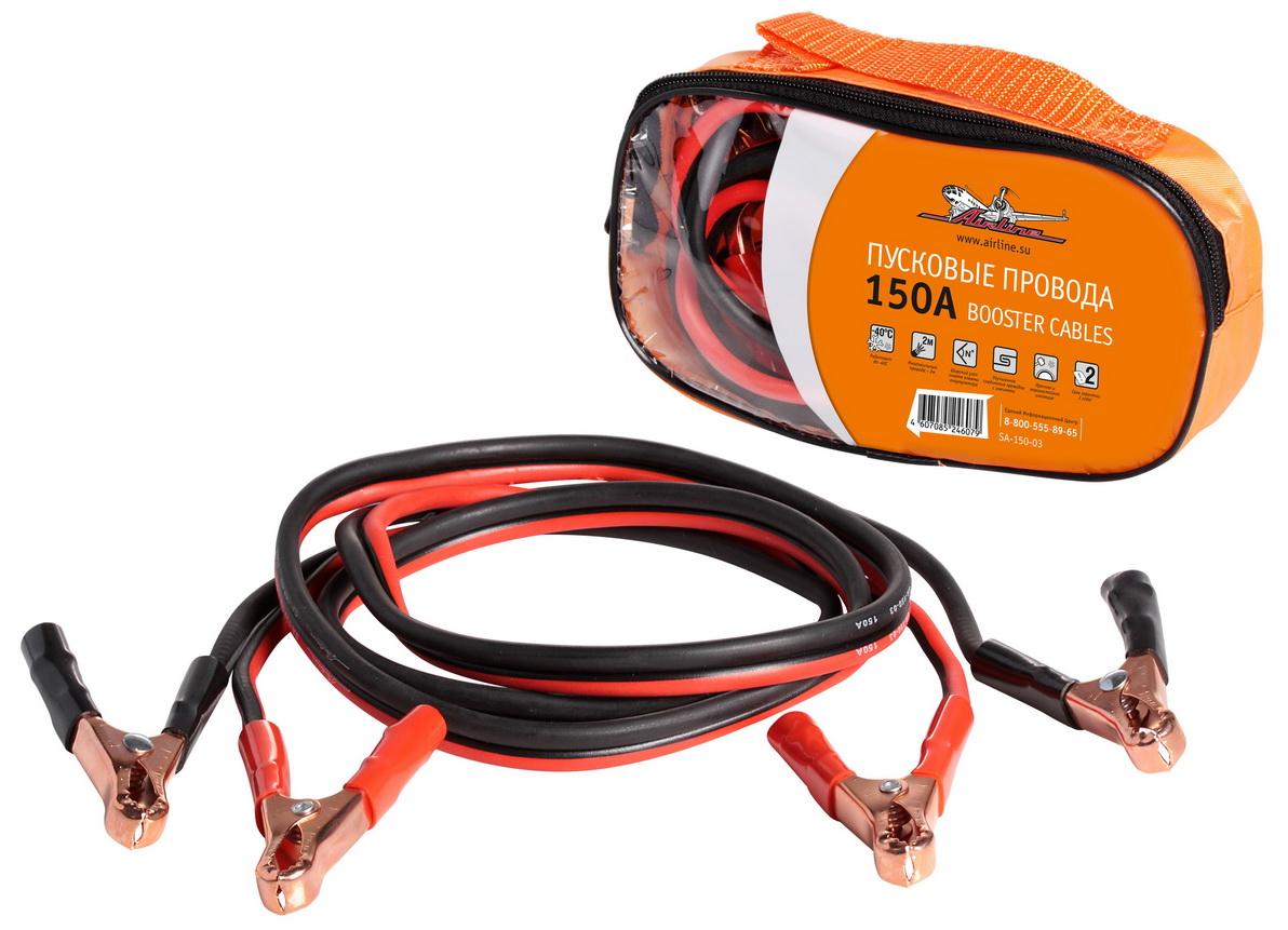 Провода прикуривания 150А в сумке (2м, 12В) (SA-150-03)