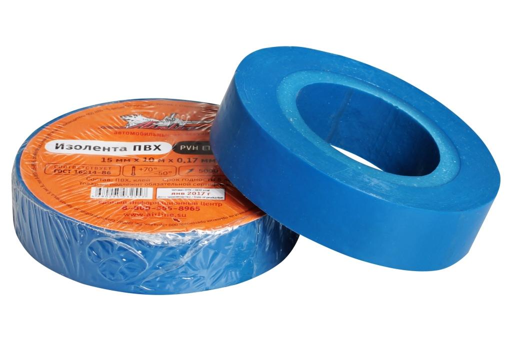 Изолента ПВХ, синяя, 15 мм*10 м (AIT-P-03)