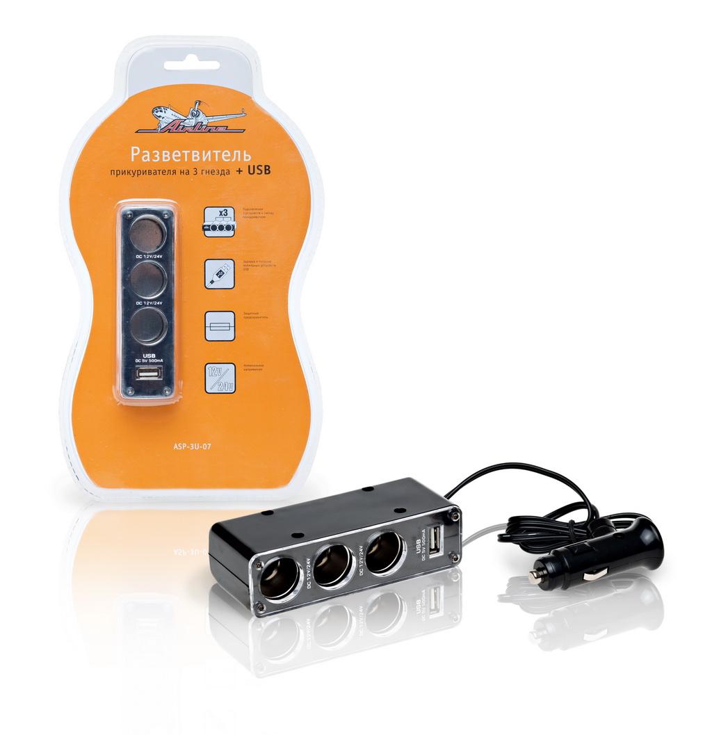 Прикуриватель-разветвитель на 3 гнезда + USB (черный) (ASP-3U-07)