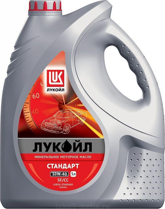 Лукойл Стандарт 10W-40