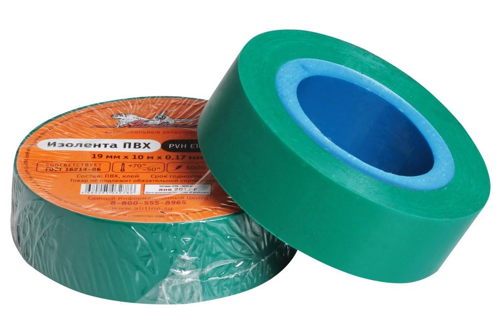 Изолента ПВХ, зеленая, 19 мм*10 м (AIT-P-15)