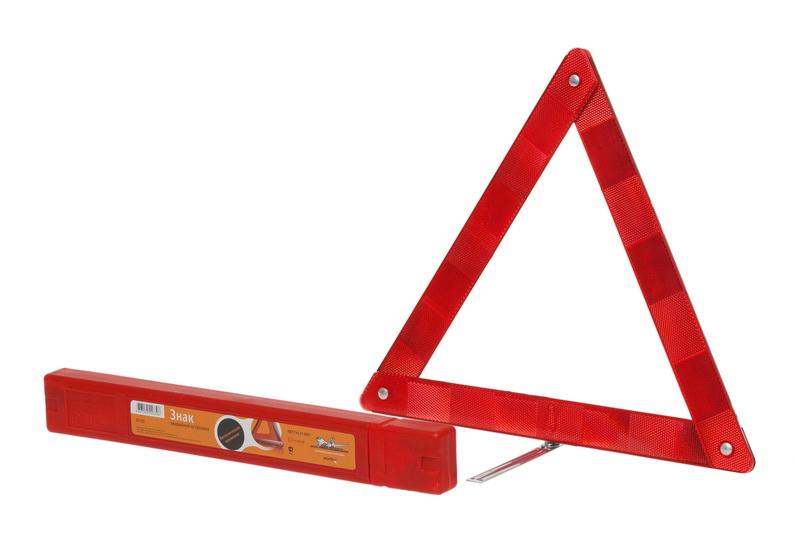 Знак аварийный компактный в пласт.кейсе (AT-01)