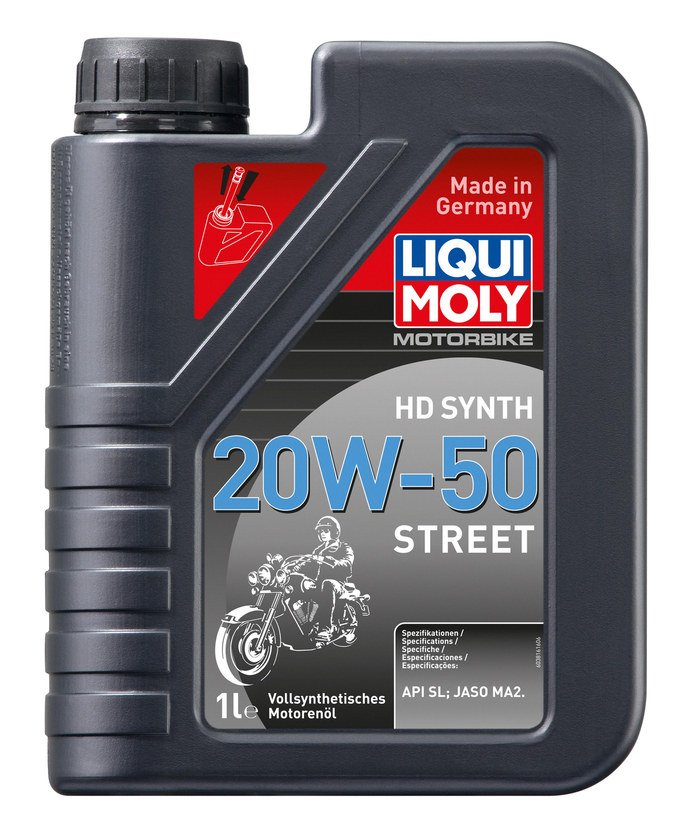 """Масло моторное синтетическое """"Motorbike HD Synth Street 20W-50"""", 1л"""