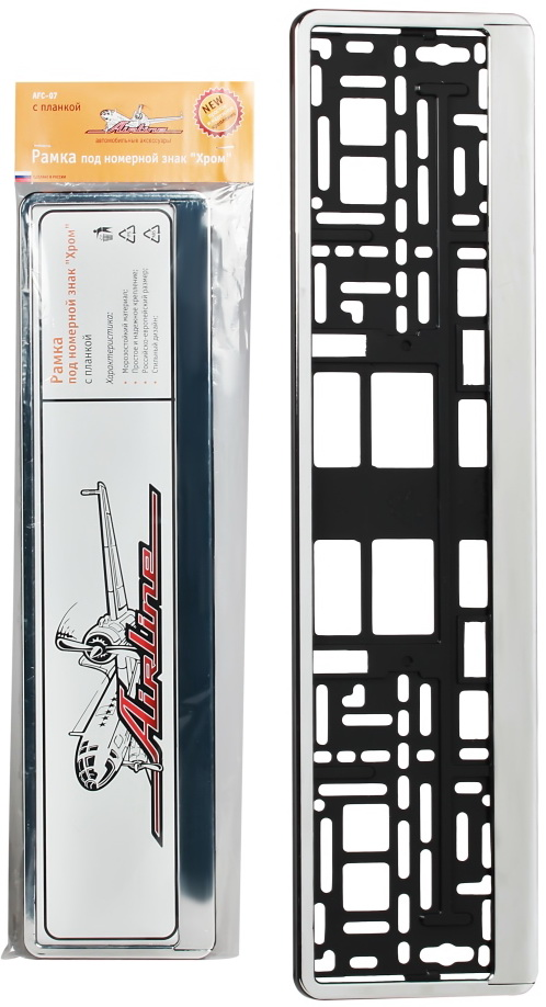 """Рамка под номерной знак """"Хром"""", с планкой (AFC-07)"""