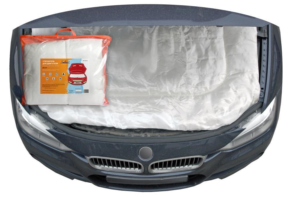 Утеплитель для двигателя, стеклоткань, цвет белый, 130*90 см (ACC-01)