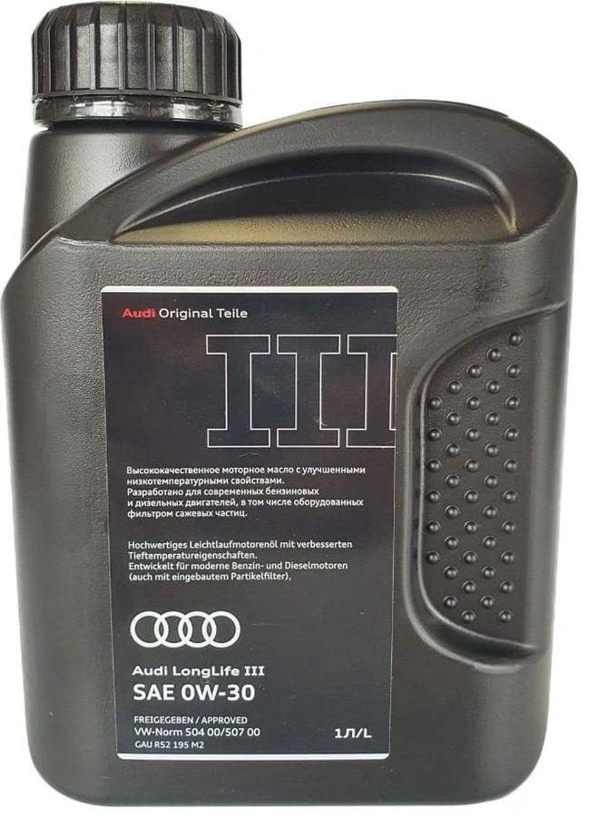 "Масло моторное ""VAG LongLife III Audi 0W-30"", 1л"