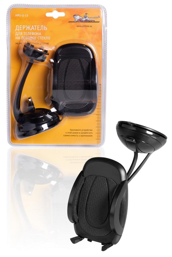 Держатель для телефона присоска-липучка на лобовое стекло/панель приборов на металлической штанге (AMS-U-13)