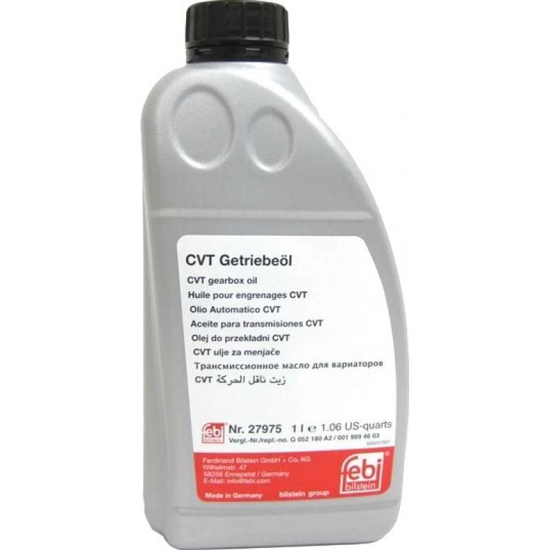 Масло для АКПП CVT (вариатор) 1литр ЖЕЛТОЕ