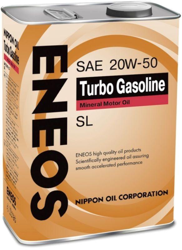 """Масло моторное минеральное """"TURBO GASOLINE SL 20W-50"""", 4л"""