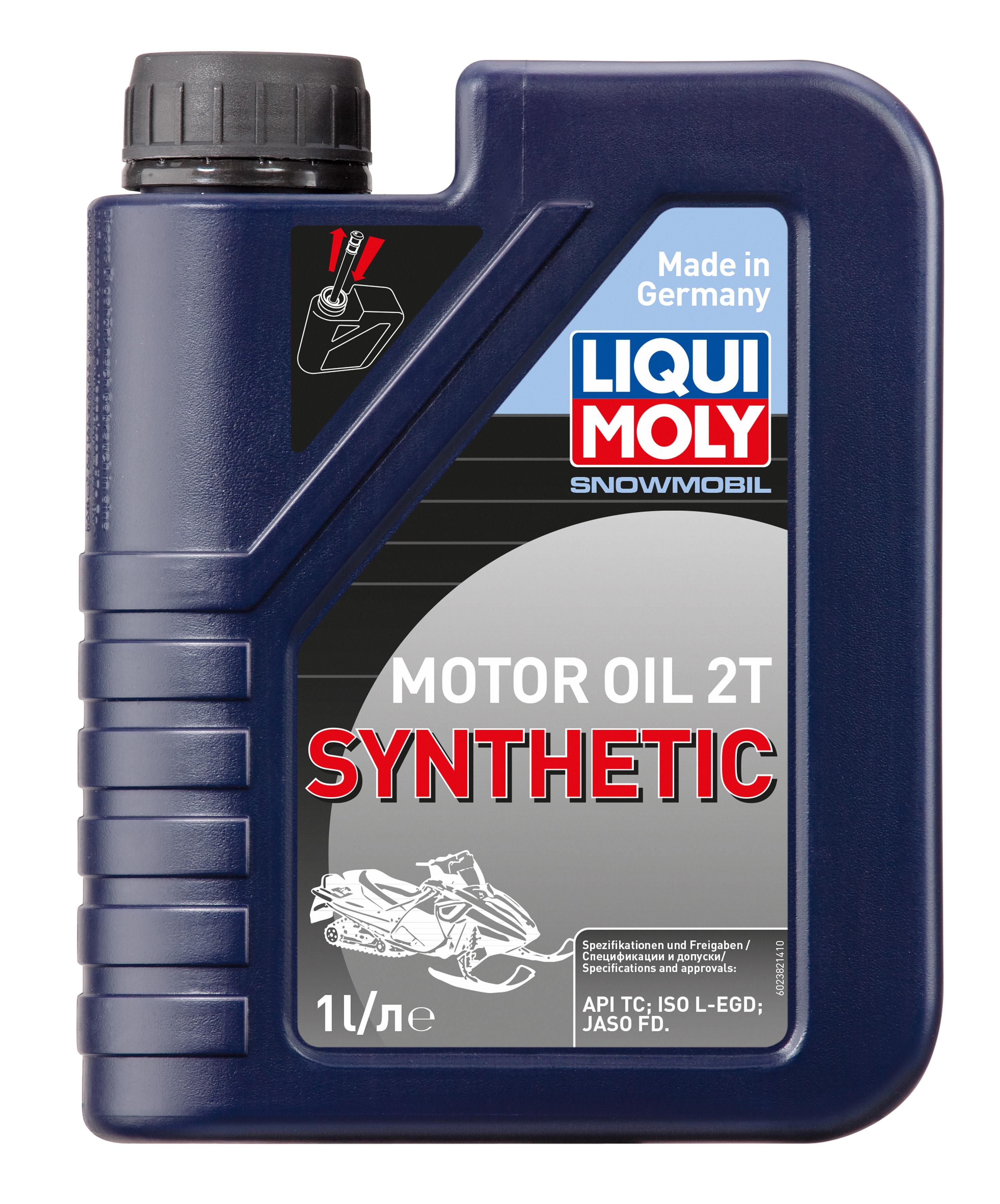 Масло моторное Liqui Moly Snowmobil Motoroil 2T Synthetic