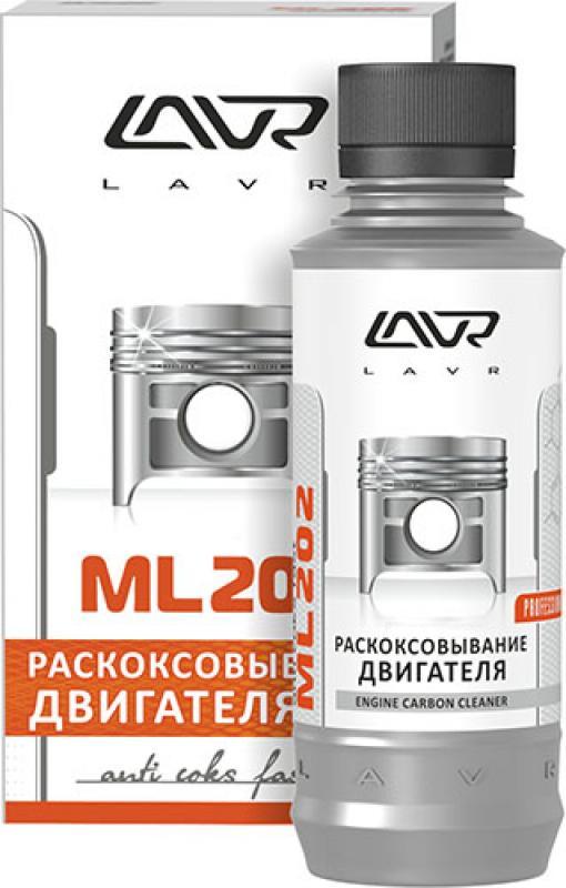 Раскоксовка двигателя LAVR ML-202 Anti Coks Fast