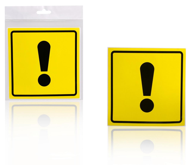 """Знак """"Начинающий водитель"""" ГОСТ, наружный, самоклеящийся (150*150 мм), в уп. 1шт. (AZN03)"""