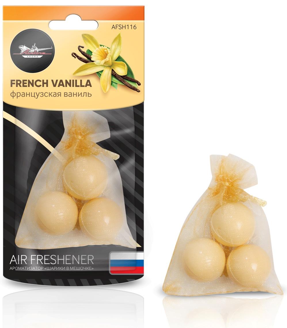 """Ароматизатор """"Шарики в мешочке"""" французская ваниль (AFSH116)"""
