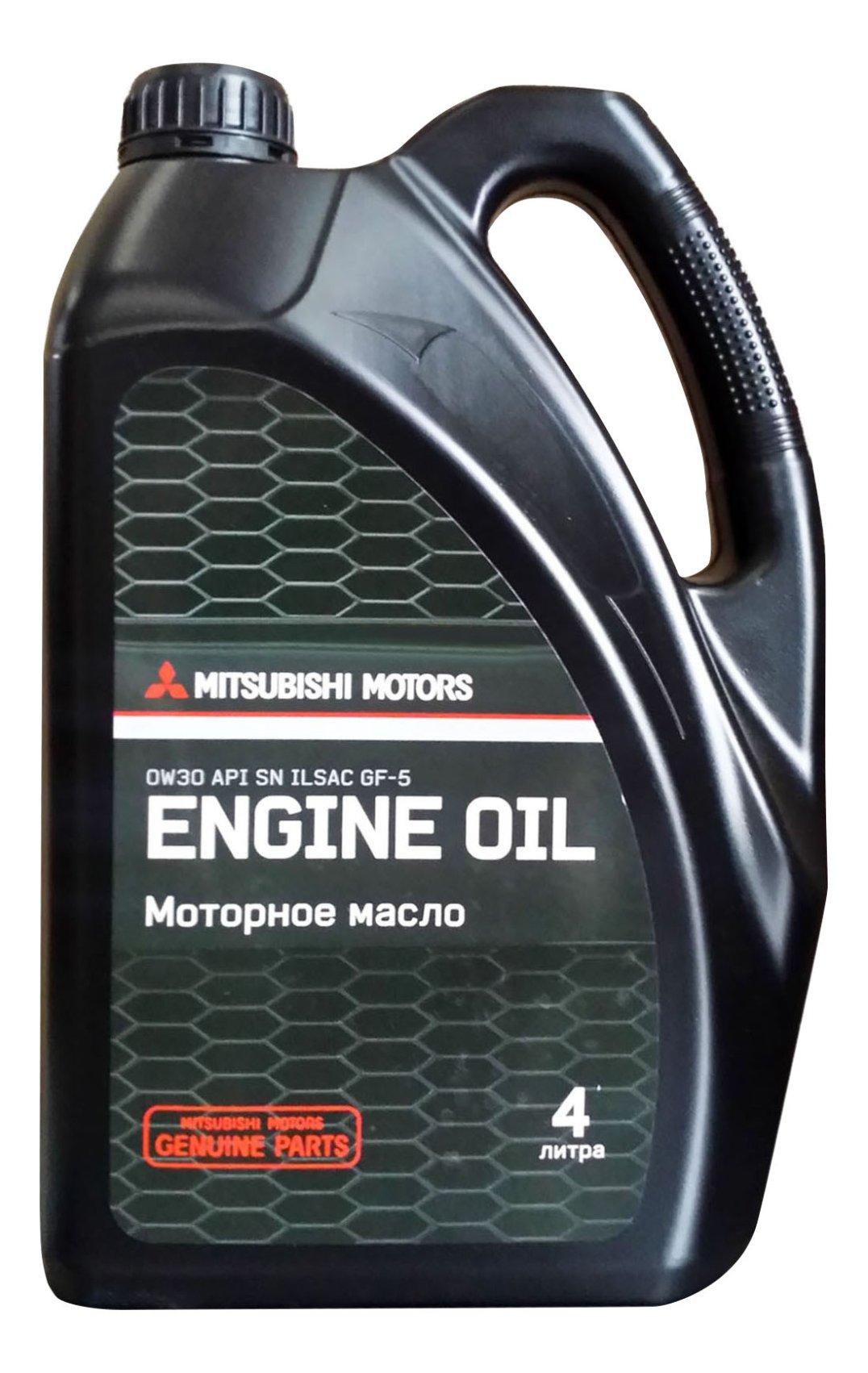 масло моторное 0w30  4л