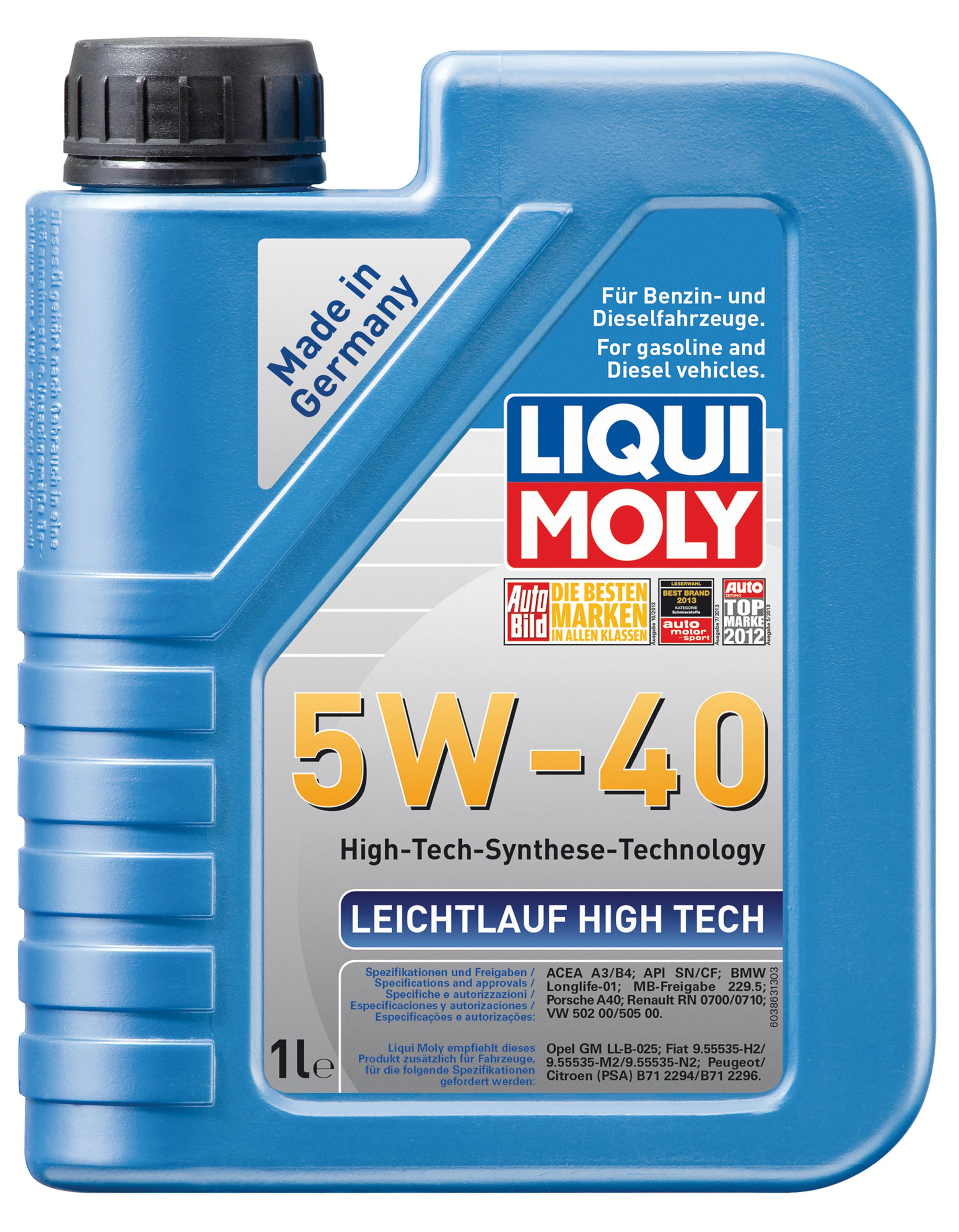 "Масло моторное синтетическое ""Leichtlauf High Tech 5W-40"", 1л"