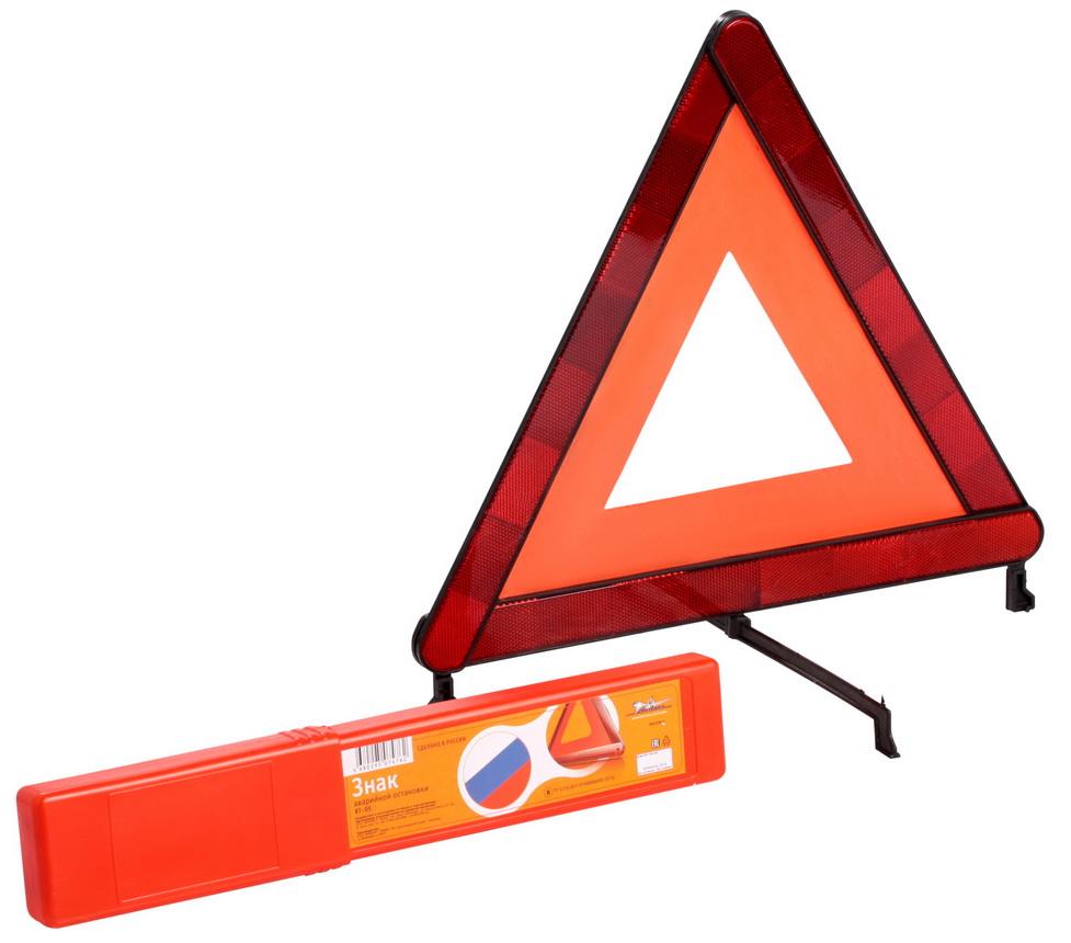 Знак аварийной остановки (ГОСТ) в пласт.кейсе, модель В (AT-05)