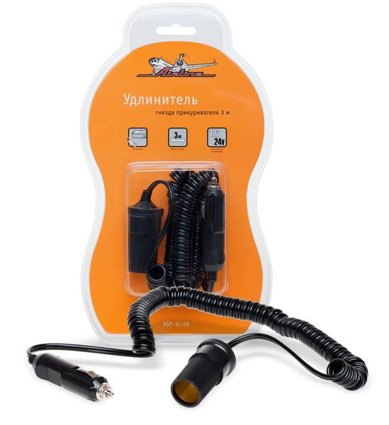Прикуриватель-удлинитель с витым шнуром 3 м (ASP-3L-06)