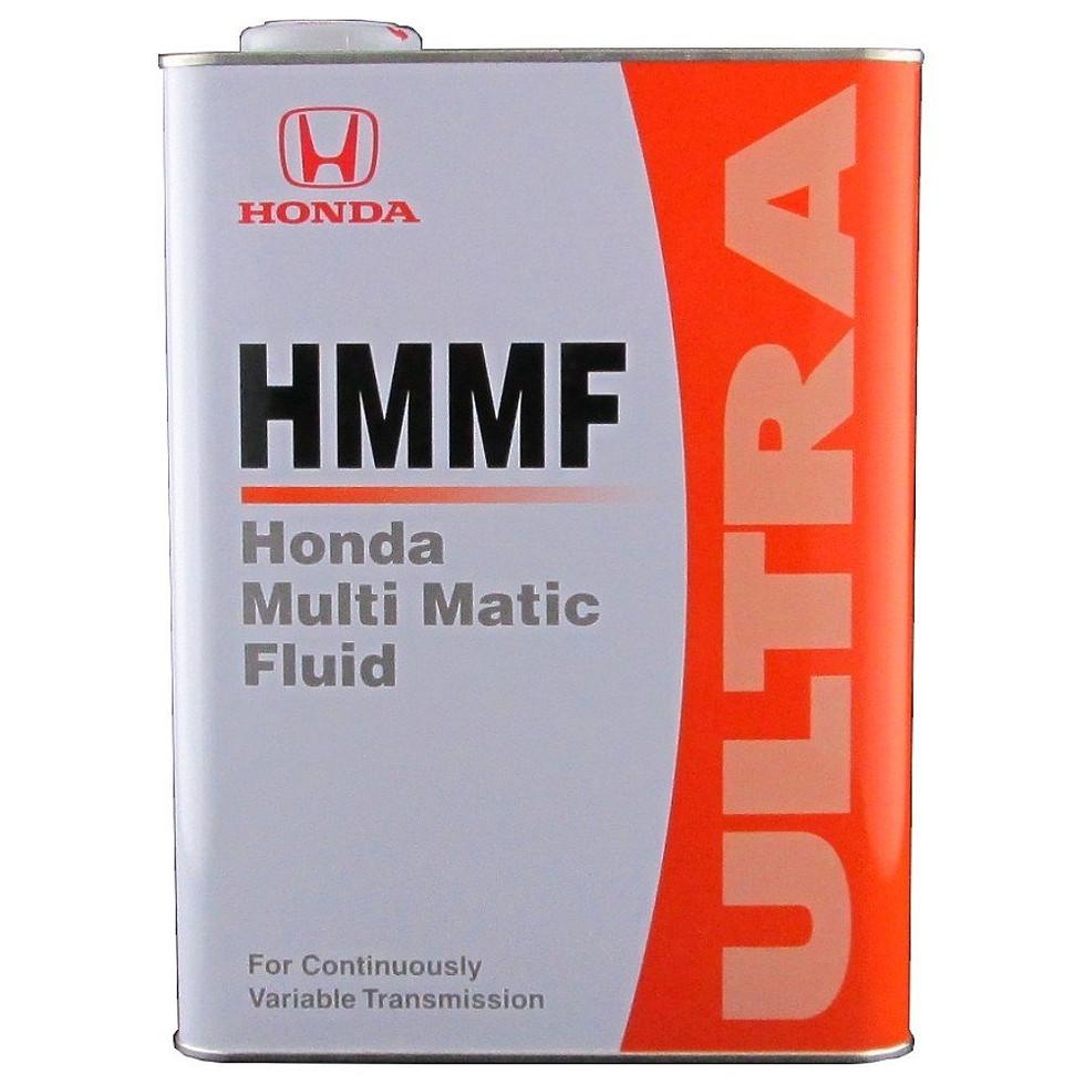 ULTRA HMMF Honda 08260-99904